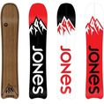 splitboard JONES - HOVERCRAFT SPLIT (MULTI)